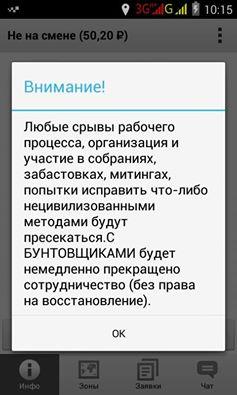 http://www.taxi-forum.ru/sites/default/files/imce_lib/maksimka-ugrozhaet.jpg