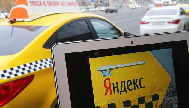 Почему не работает яндекс такси сегодня